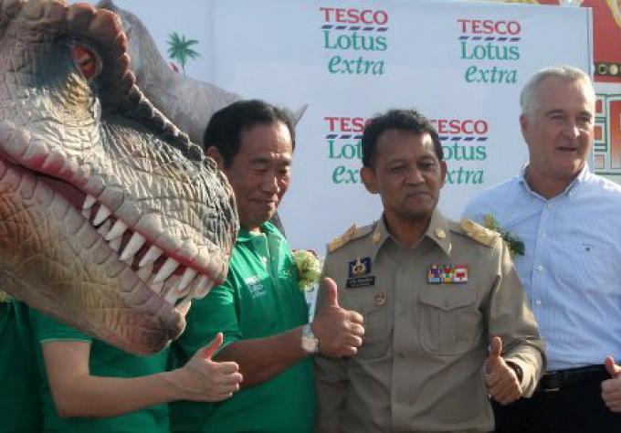 T-Rex, concerts au Tesco de Phuket