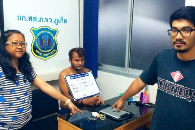 Un voleur en série de Phuket surpris en train de vendre des objets volés