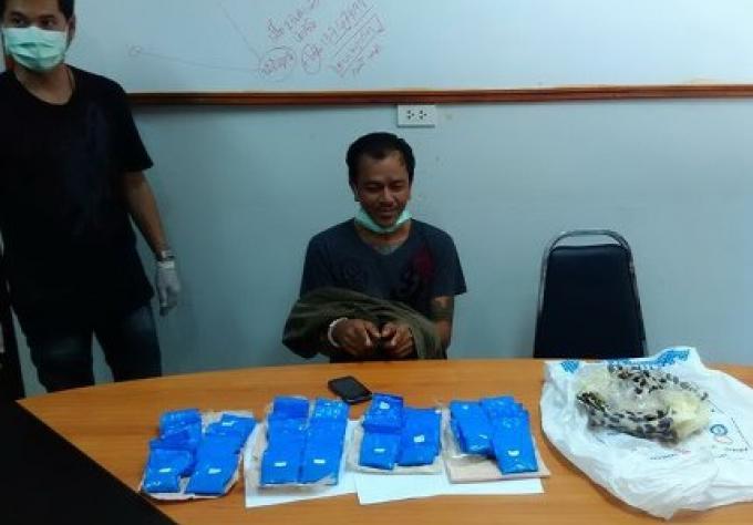 8000 pilules de Ya bah livrées à un flic en civil de Phuket