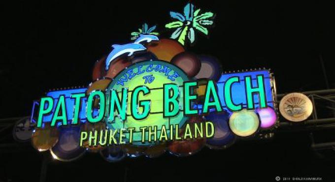 La campagne pilote de restructuration à Patong Beach le 6 nov