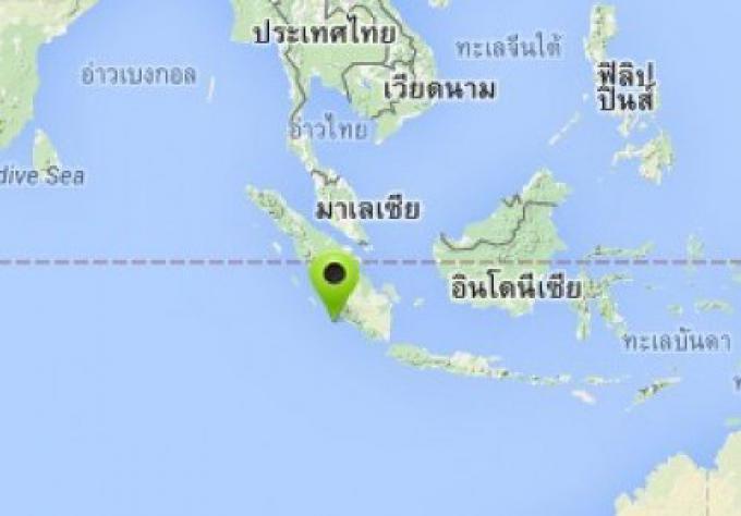 Un tremblement de terre secoue Phuket