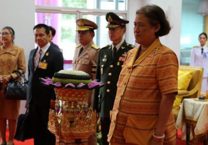 SAR la princesse Maha Chakri Sirindhorn accueillie sur l'île pour l'inauguration de Vachira Phuket