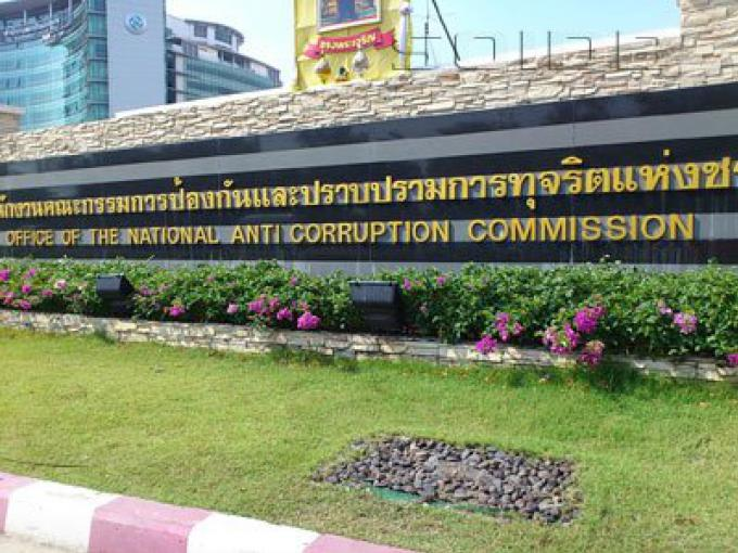 NLA (Assemblée législative nationale) approuve 5 nouveaux membres à la Commission Nationale Anti-