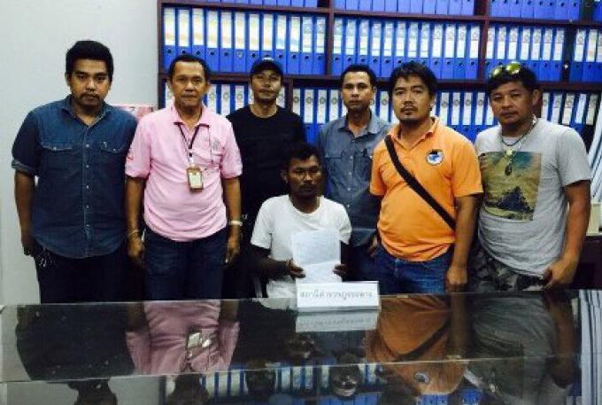 Un autre suspect de l'émeute du poste de police arrêté pour des crimes non liés
