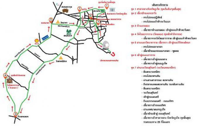 Les automobilistes sont invités à garder les routes de Phuket claires pour le 2e essai de Bike for