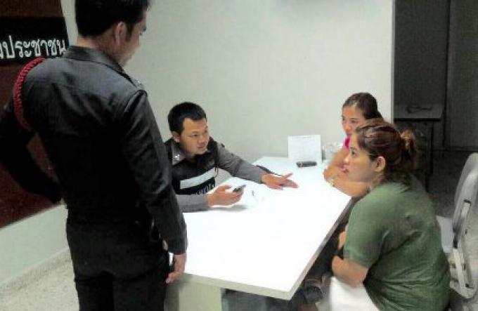 Chasse de la police Thalang sac série Snatcher