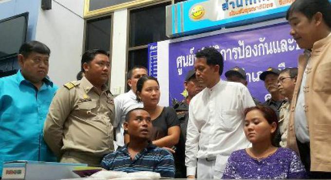 Un couple du Myanmar pris dans Phuket avec presque B886k de cristal meth