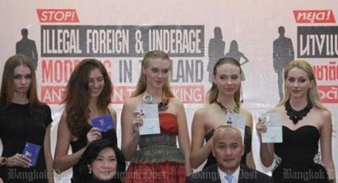 Les modèles étrangers en situation irrégulière sont confrontés à la répression