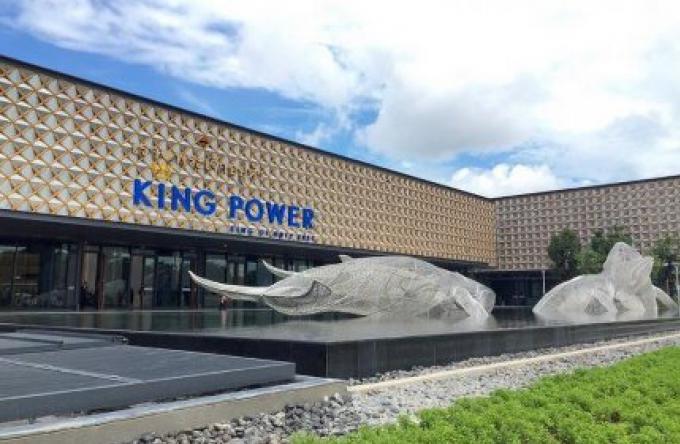 King Power lance le premier complexe Duty Free de Phuket