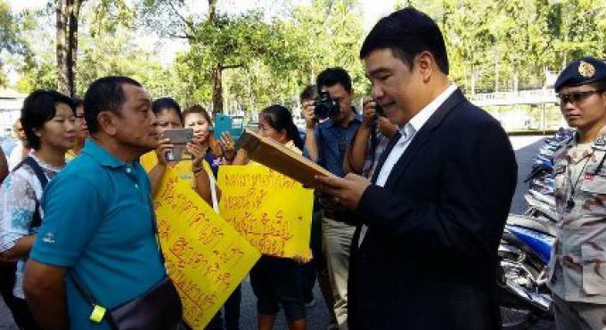 Les fournisseurs Phuket font appel pour garder leurs sites touristiques