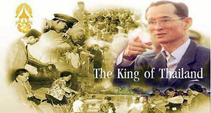 Longue vie à Sa Majesté le Roi