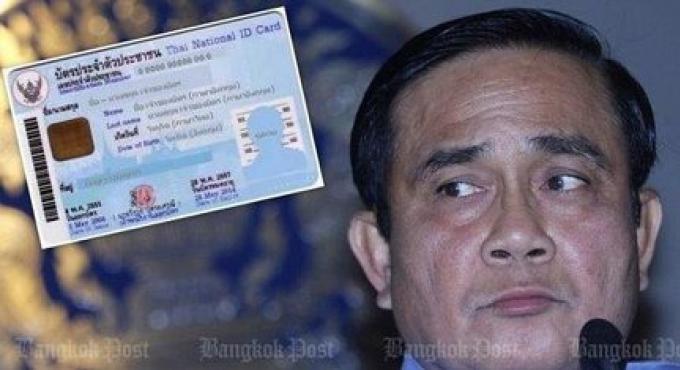 Le gouvernement clarifie le projet du salaire pour des cartes d'identité au milieu de la réaction