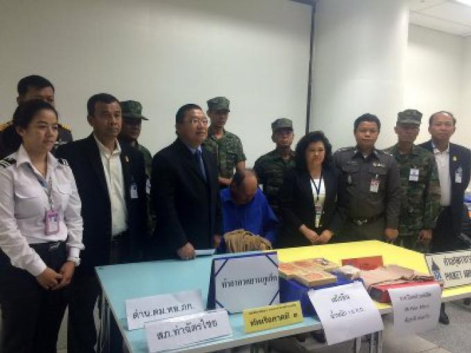 Un danois pris avec 1,6 kg d'héroïne à l'aéroport de Phuket