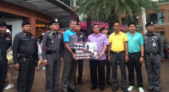 La police de Patong demandent aux bars, aux entreprises de participer à la campagne de sécurité d