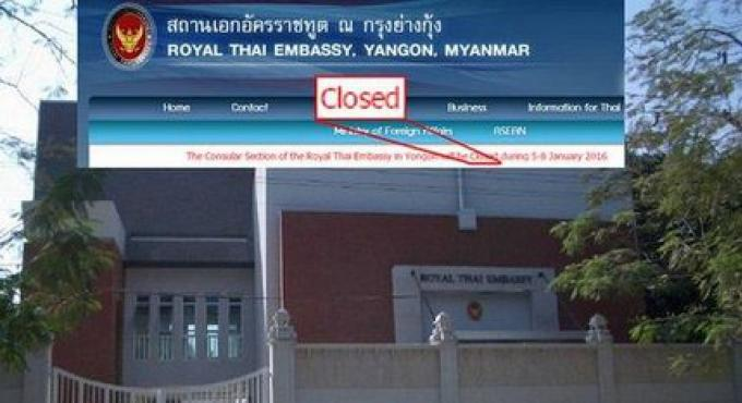 Les émeutes continuent, l'ambassade thaïlandaise à Yangon reste fermée