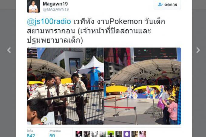 16 personnes blessés dans un événement à Bangkok lors du