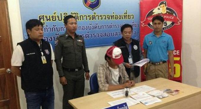 Un Guide chinois illégal arrêté au célèbre monument de Phuket
