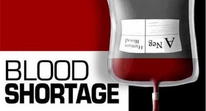 Appel urgent de sang à Phuket du groupe A négatif