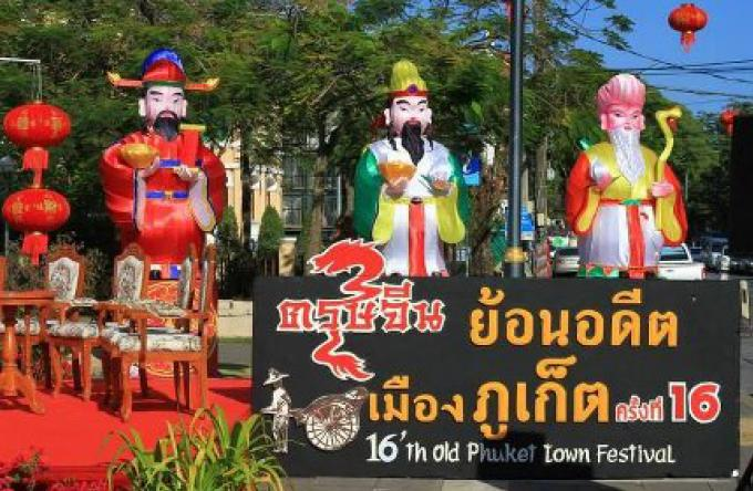 L'Île se prépare pour son 17e Festival annuel dans la quartier de la Vieille Ville de Phuket