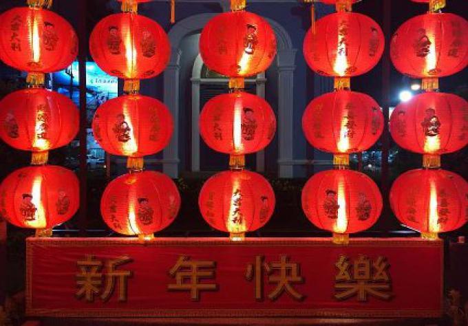 Les Rues de Phuket s'allument pendant le Nouvel An chinois  pour le «Lantern Festival »