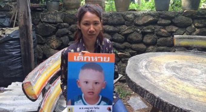 Le garçon de 3 ans, toujours porté disparu à Phuket
