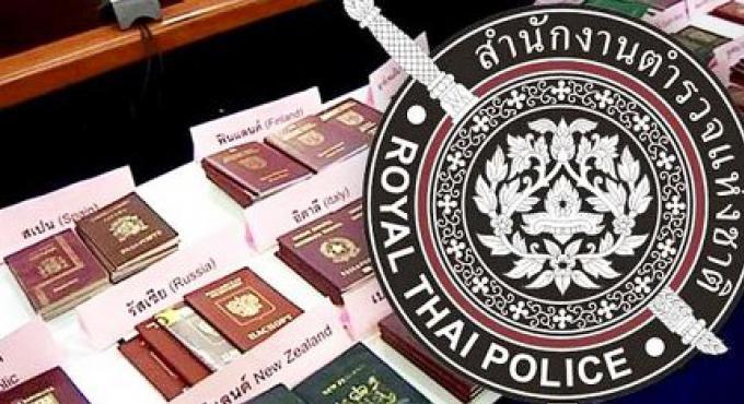 La police thaïlandaise a démantelé un réseau de faux passeport