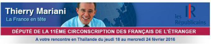 Un message du député de la 11e circonscription pour les français à l'étranger
