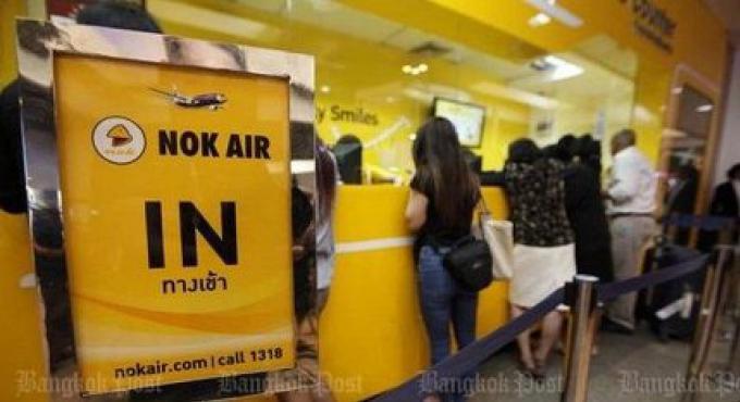 Le CAAT a donné un mois pour enquêter sur la grève de la compagnie aérienne