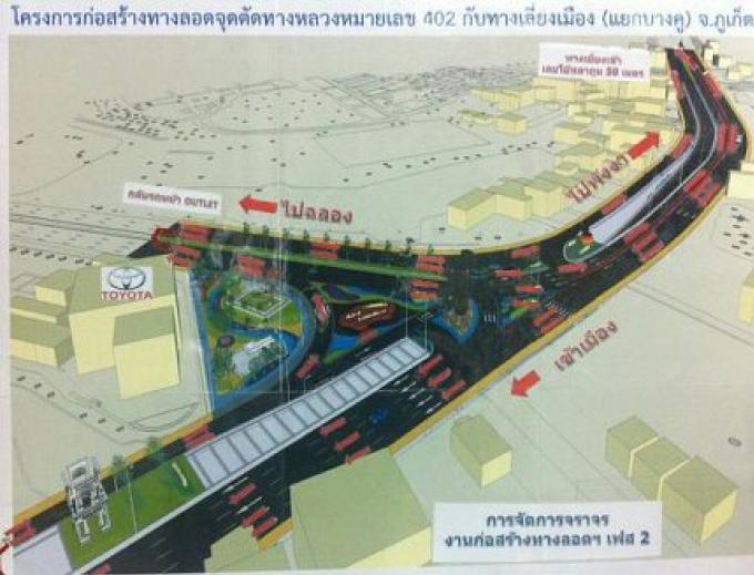 La construction du sous terrain Bang Ku est « bien en avance sur le calendrier», de l'achèvement