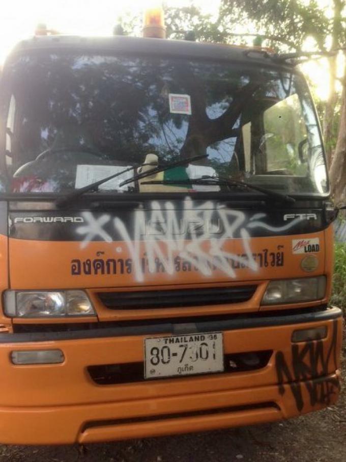 La police de Phuket agacée par des graffiteurs