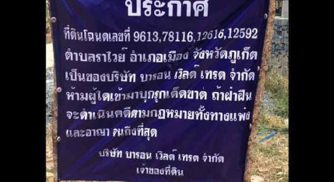 Une plainte a été déposée contre les gitans de la mer de Rawai qui ont empêchaient la construct