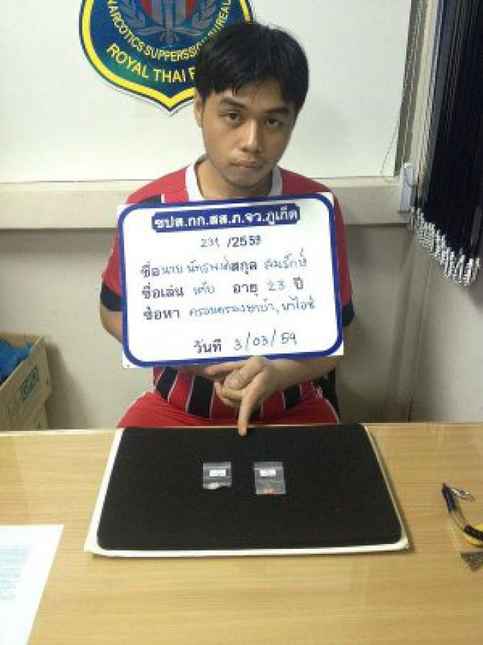 Six personnes attrapées par la police à Phuket dans une opération de drogue