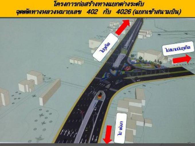 Nouveau passage souterrain pour B500m va être construit à l'aéroport de Phuket