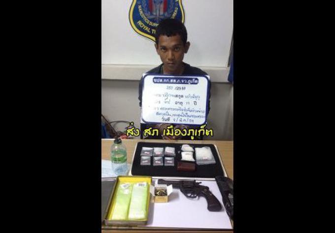 Un thaïlandais de 19 ans arrêté à Phuket Town avec du ya ice et un pistolet