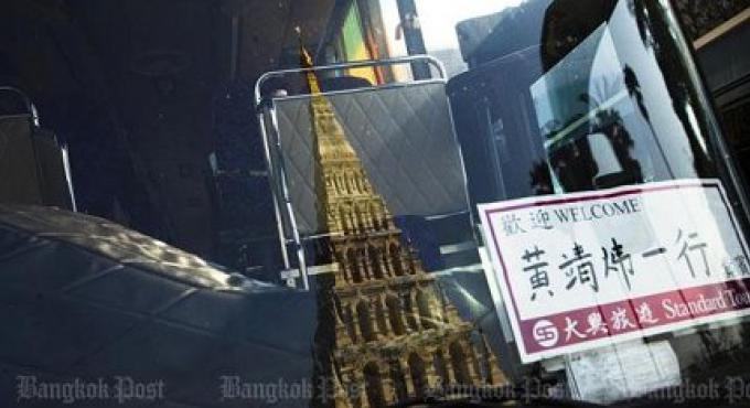 Les touristes étrangers font face à des reglèments strictes pour la conduite en Thaïlande