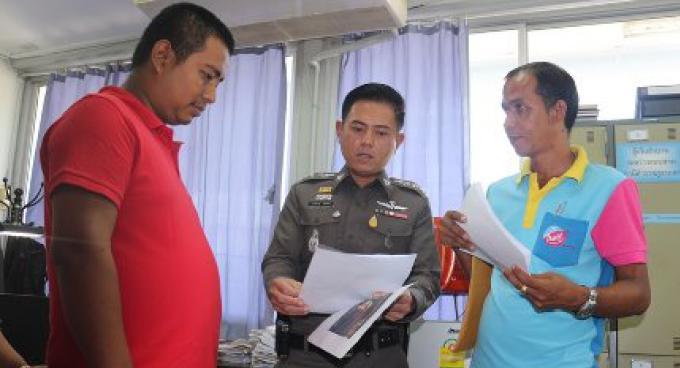 La police recherche le propriétaire d'une société de Phuket pour fraude présumée de B10mn