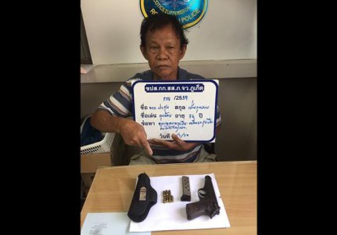 La police cherchait du kratom mais ils ont trouvé qu'une arme non enregistrée