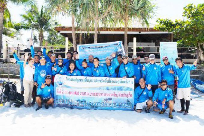 le DMCR installe des récifs artificiels au large de l'île de Racha Yai