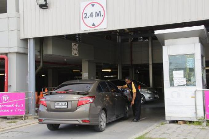 La sécurité de l aéroport de Phuket reste au Niveau 3 Plus