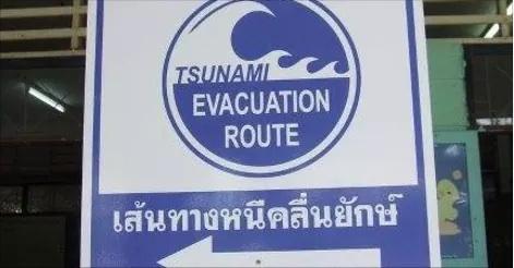 Des brochures d'évacuation en cas de Tsunami commandées par le Gouverneur