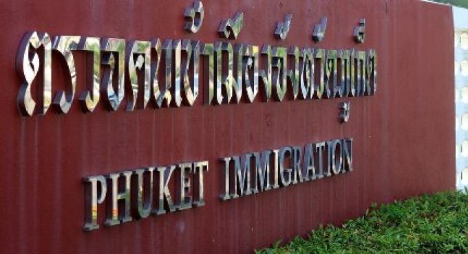 Vos secrets sont en sécurité avec nous, dit l'Immigration de Phuket