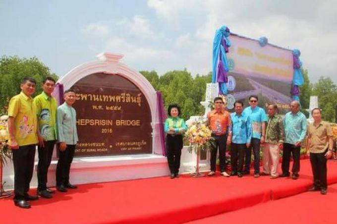 Le nouveau pont de Phuket pour accueillir le tramway