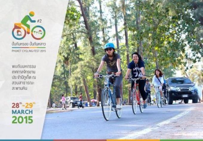 Phuket Cycling Fest se propage à nouveau
