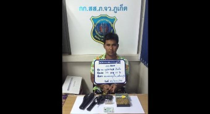 Un homme de Phang Nga arrêté à Phuket pour possession illégale d'arme à feu et de munitions