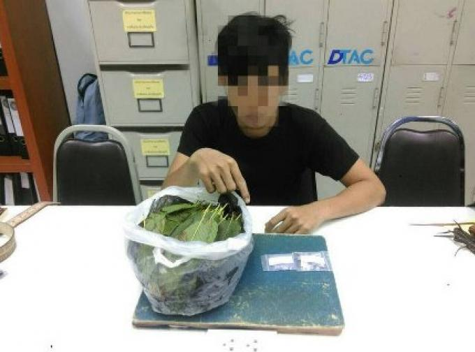L'homme de 20 ans, recherché pour vol a été arrêté grace aux images de CCTV