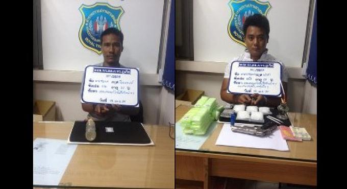 Un revendeur de Ya Ice à Phuket arrêté ainsi que son fournisseur