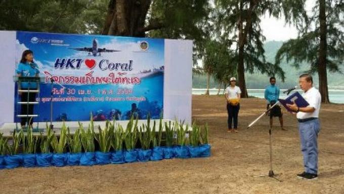 Le nettoyage de la plage de Naiyang attire les foules