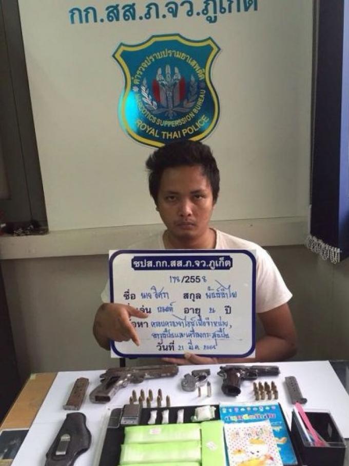 Deux hommes arrêtés pour drogues à Phuket