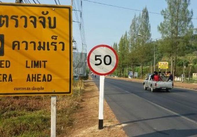 Limite de vitesse obligatoire sur la route principale Phuket « n'est pas obligatoire »