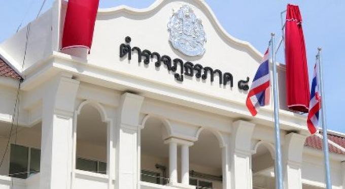 Les accusations portées contre le développeur de Phuket Ace 1 Condo, le procureur blame la police
